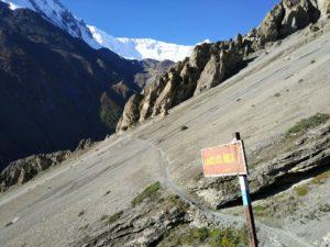Landslide Trail