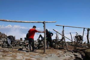 view point at Ama Yangri